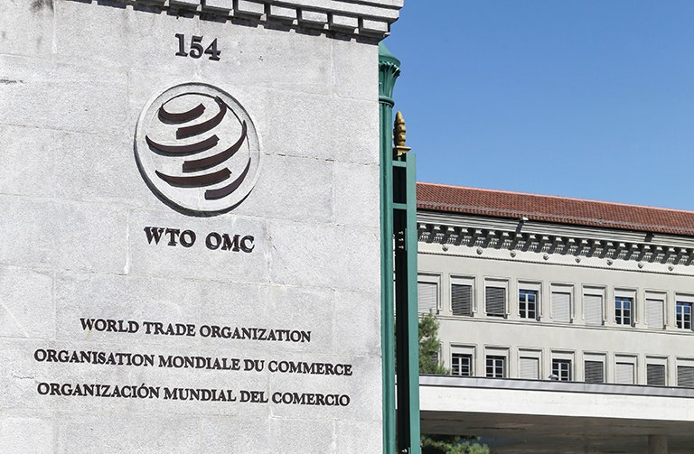 World Trade Organization reform